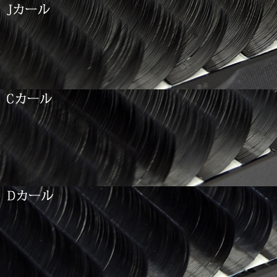 Air Sable 12 Lines J (B) Curl 0.15mm×9-13mm MIX-2
