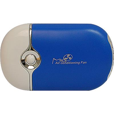 Pocket Ventilator (Blue)