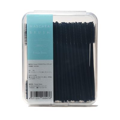 Disposable Mascara Brush (Black) 100 pcs