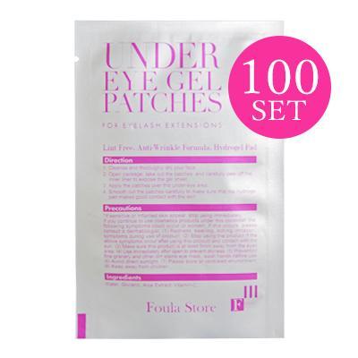 Under Eye Gel Patch (100 pairs)
