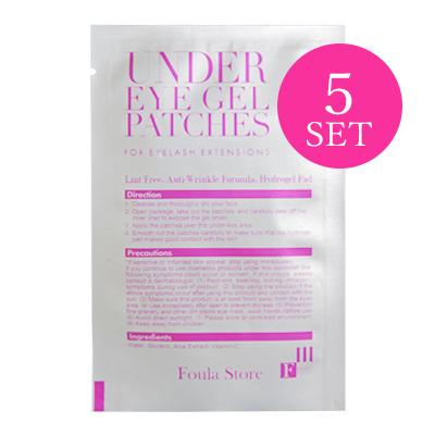 Under Eye Gel Patch (5 pairs)
