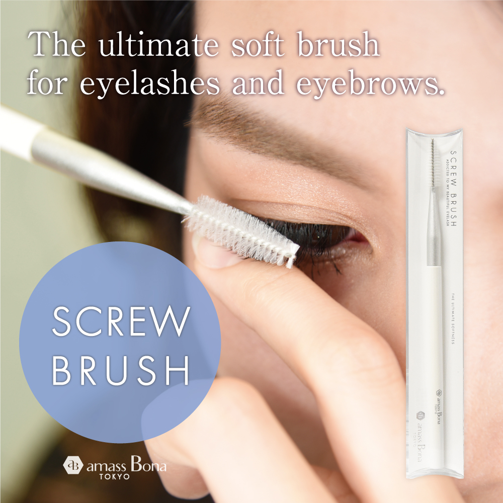 ScrewBrush