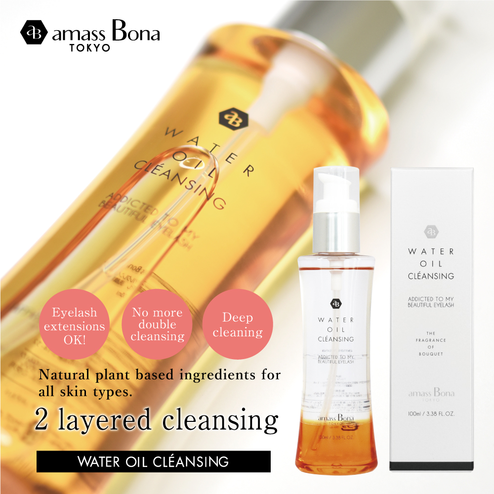 WATEROILCLEANSING