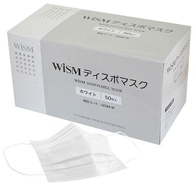Disposable Mask (White) 50 pcs