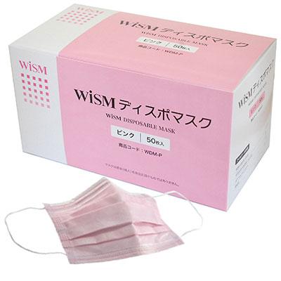 Disposable Mask (Pink) 50 pcs