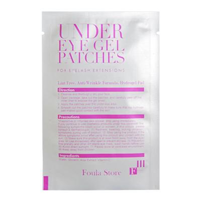 Under Eye Gel Patch (1 pair)